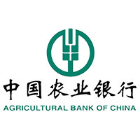 Agricultural-Bank-of-China-logo