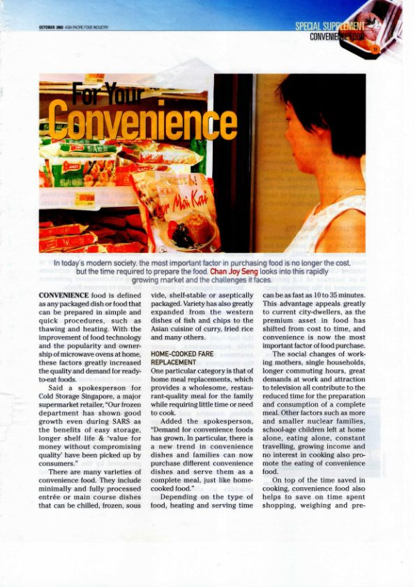 For-Your-Convenience-Article-pdf-image