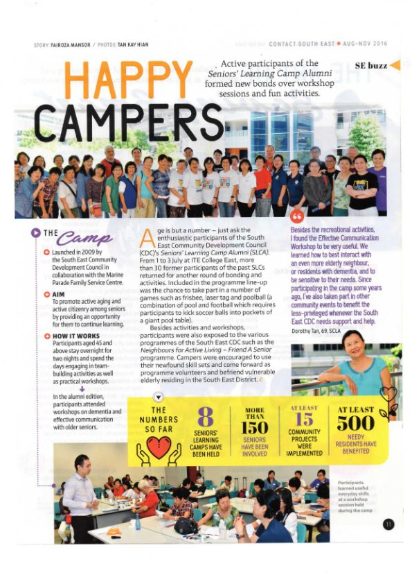 Happy-Campers-pdf-image
